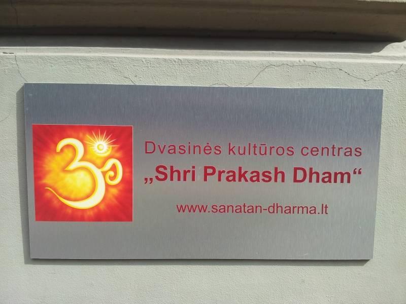 """Dvasinės kultūros centras """"Shri Prakash Dham"""""""